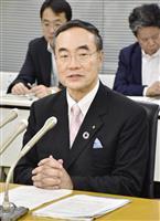 知事会長に徳島・飯泉氏 四国から初就任