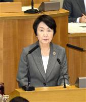 IR誘致会見後の書類投げ捨て 横浜市長「手が滑った」