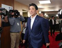 首相、日韓関係で「根幹にある徴用工問題の解決が最優先」