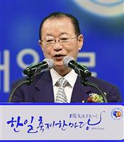 延期の日韓・韓日議連総会、11月1日で調整