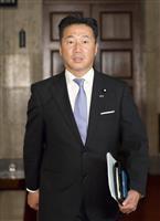立民・福山幹事長、N国党の丸山衆院議員「戦争」発言を批判