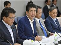 政府、新クールジャパン戦略を正式決定