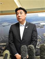 沼津鉄道高架事業 土地明け渡し裁決申請へ