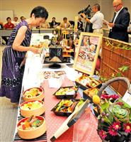 「花火弁当」色とりどり 土浦市役所で試食会