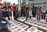 舞鶴のノドグロは最高 底引き網漁解禁、初セリ