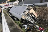 トラック川に落ち男性死亡 追突事故も、7人重軽傷