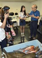 福島産魚類の汚染検査視察 台湾の原子力学会長ら