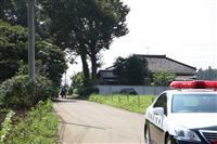事件前日に包丁購入か 茨城夫妻殺傷、逮捕の男