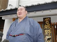 白鵬「相撲の発展に頑張りたい」 日本国籍取得で引退後に親方へ