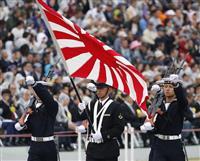 旭日旗、競技場で許可へ 五輪組織委 韓国の禁止要請に方針