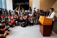 香港行政長官、辞任に言及 苦渋浮き彫り 続投は強調