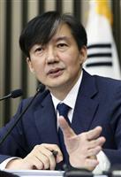 疑惑くすぶる中、側近の法相任命強行へ…文在寅韓国大統領 聴聞会も開かれず
