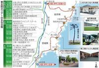 南海トラフ津波に備えよ 東北防災ツアー(上)