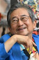 【話の肖像画】マンガ家・永井豪(73)(4)激務のアシスタント時代