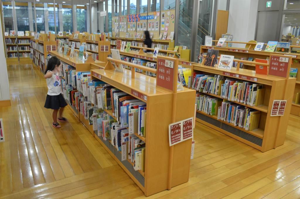 図書館 漫画