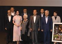熊谷出身の日本初の女性医師描く 10月公開映画「一粒の麦 荻野吟子の生涯」