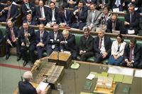 英国合意なき離脱なら損失1・7兆円 日本にも影響