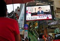 香港長官が条例案撤回を正式表明 デモ参加者から反発の声