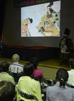 東大阪で「楠公と地域」学ぶ歴史トーク