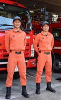 紀伊半島豪雨8年 被災した2球児が消防士に