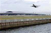 関空の台風被災1年 全国の空港で防災強化、電源整備