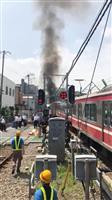 京急脱線事故、30人負傷の情報