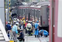 京急脱線、接触のトラックは線路内で立ち往生 運転手は重傷