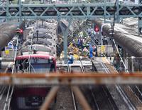 たびたび発生の鉄道脱線事故 死傷者多数の大惨事も