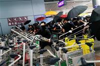 【宮家邦彦のWorld Watch】「全共闘」世代に似る香港デモ