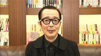 """【TVナビ】死の数カ月前、樹木希林さんが一度だけ見せた""""弱さ"""" リリー・フランキーの特…"""