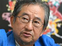【話の肖像画】マンガ家・永井豪(73)(5)自分のギャグに大笑い