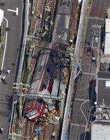 政府、横浜の京急脱線事故で連絡室