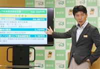 群馬・山本知事、豚コレラ対策で4億円予算