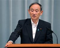 ファーウェイ、日本にソースコード公開提案 菅長官「対応予定ない」