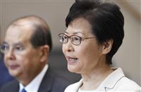 条例改正案撤回は「香港政府の決定」と行政長官強調 中国は尊重、支持と説明