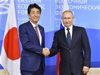 ロシア「平和条約進展なし」 11月にも再び日露首脳会談