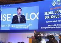 韓国国防相が日本を念頭に安保対立懸念 国際会議で