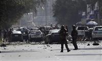 アフガン首都で自爆テロ、10人死亡 タリバンが声明