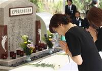 今も癒えない悲しみ 紀伊半島豪雨8年 和歌山・那智勝浦町で慰霊祭