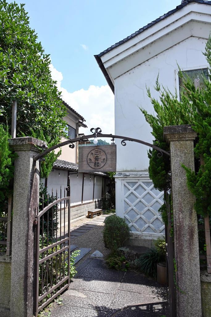 無料宿泊を受け入れているゲストハウス三奇楼=奈良県吉野町