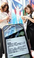 南海トラフ巨大地震想定、大阪で880万人訓練
