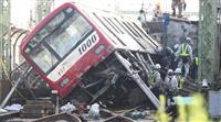 京急、事故車両の撤去急ぐ 7日始発の再開目指す 県警はトラック捜査