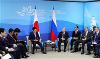 【主張】日露首脳会談 どうして席に着いたのか