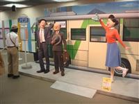 【インターン取材】リアルサザエさん現る 大阪 大丸梅田店