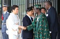 【皇室ウイークリー】(606) 両陛下、アフリカ首脳とご歓談 秋篠宮ご夫妻は国際会議ご…