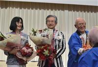 【話の肖像画】マンガ家・永井豪(74)(6)冷たい視線に負けないぞ