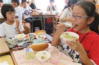 【インターン取材】スコットランドの名物料理を給食に ラグビーW杯控え 神戸の小学校