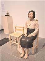 トリエンナーレ連携イベントを一部中止 札幌国際芸術祭