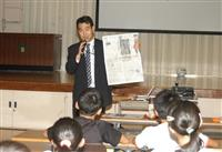 五輪招致は友達づくり 本紙NIE事務局長 青森で授業
