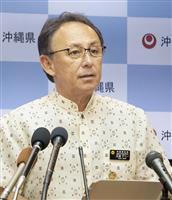 沖縄知事、虐殺隠蔽発言に「意見する立場ではない」